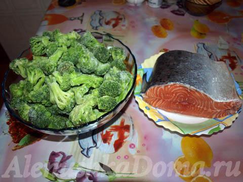 Семга с брокколи. Готовое блюдо.
