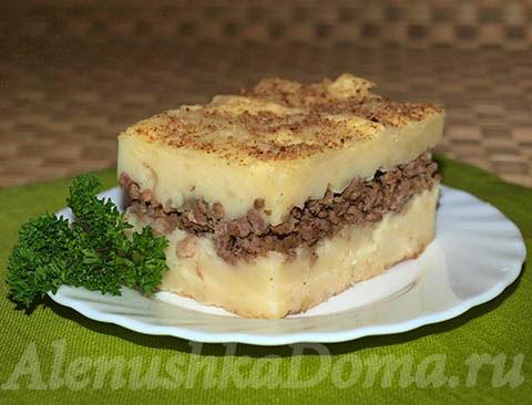 запеканка картофельная с фаршем с рецептом